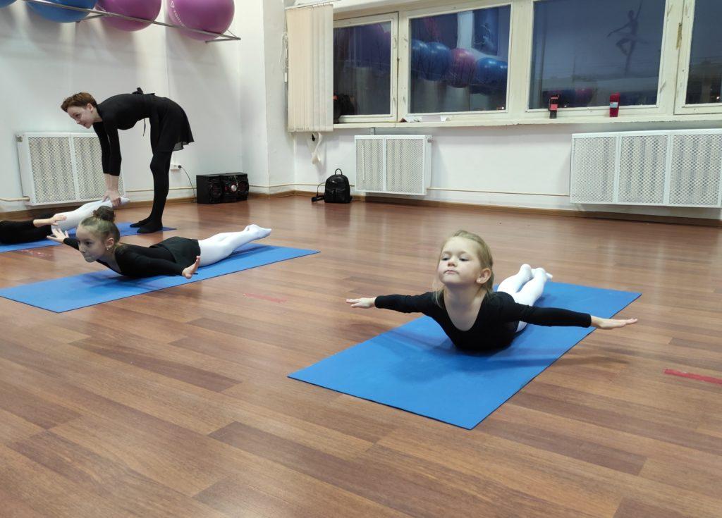 ритмика и партерная гимнастика