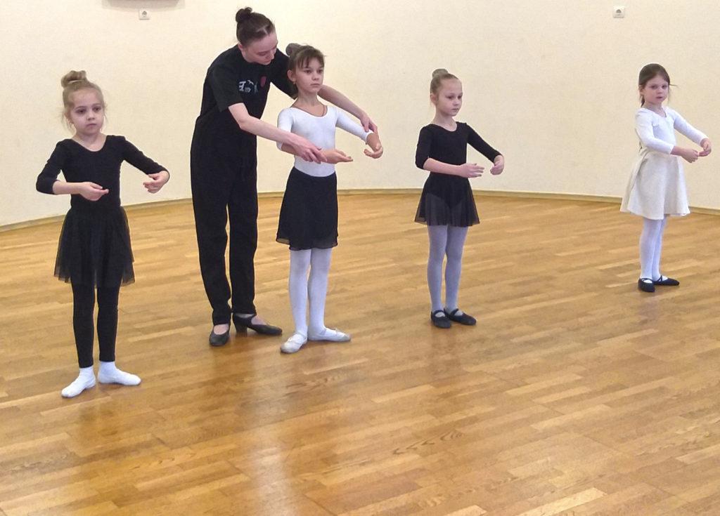 занятия хореографией дети
