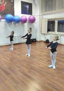 хореография с 5 лет